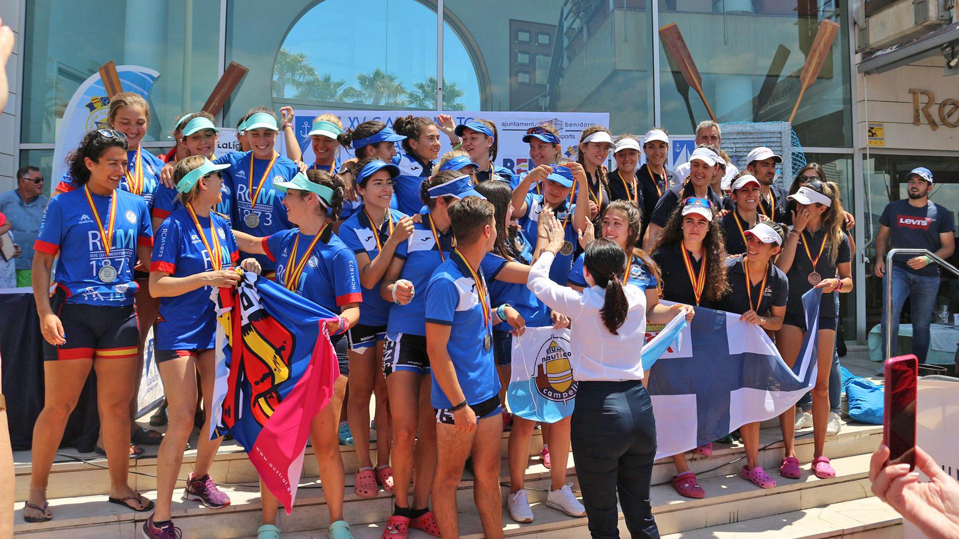 Campeonato de España de Remo - Banco Fijo CNC